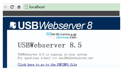 建站软件:USBWebserver 快速搭建本地PHP环境 WordPress网站维护 wordpress教程  第5张
