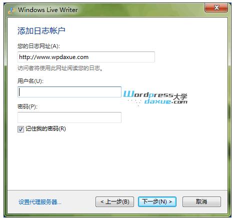 建站软件:Windows Live Writer 离线发布WordPress文章 WordPress网站维护 wordpress教程  第5张