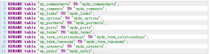 如何修改 WordPress数据库前缀 WordPress网站维护 wordpress教程  第2张