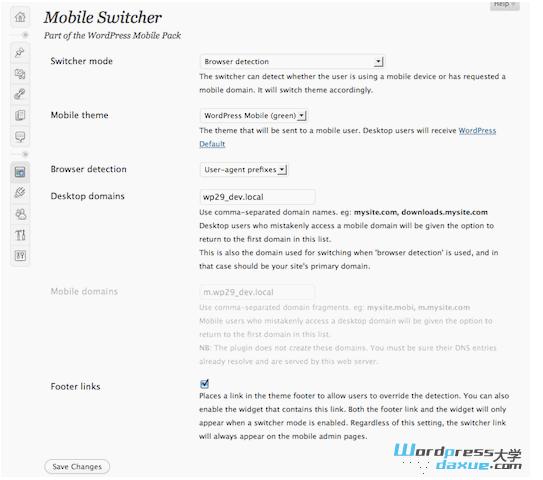 6 个 WordPress 手机主题调度插件 WordPress网站维护 wordpress教程  第2张