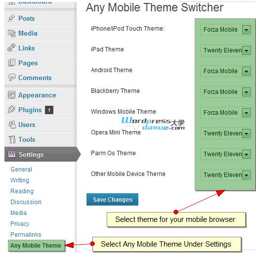 6 个 WordPress 手机主题调度插件 WordPress网站维护 wordpress教程  第4张