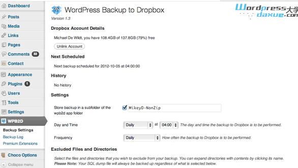 10 个免费的 WordPress 备份插件 WordPress网站维护 wordpress教程  第1张