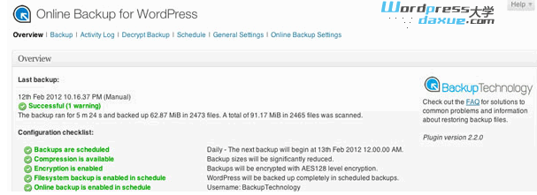10 个免费的 WordPress 备份插件 WordPress网站维护 wordpress教程  第7张