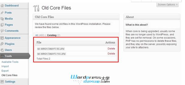 使用Old Core Files插件删除WordPress版本升级后无用的老文件 WordPress网站维护 wordpress教程  第1张