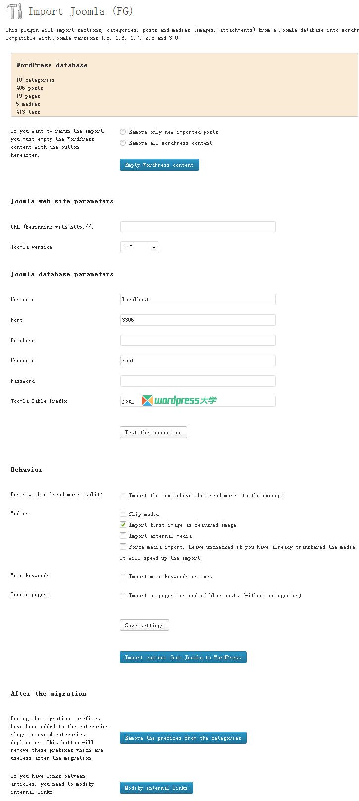 将 Joomla 数据导入到 WordPress WordPress网站维护 wordpress教程  第1张