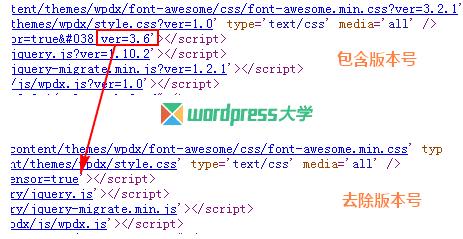 移除 WordPress 加载的JS和CSS链接中的版本号 WordPress网站维护 wordpress教程  第1张