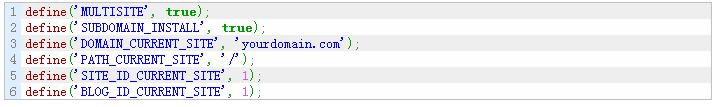 WordPress 开启多站点(含Apache和Nginx伪静态规则) WordPress网站维护 wordpress教程  第2张