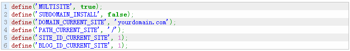 WordPress 开启多站点(含Apache和Nginx伪静态规则) WordPress网站维护 wordpress教程  第3张