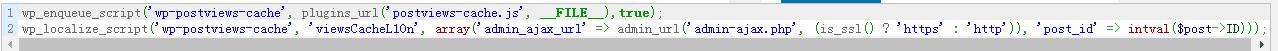 解决开启 WP Super Cache 缓存时 WP Postviews 不计数的问题 WordPress网站维护 wordpress教程  第2张