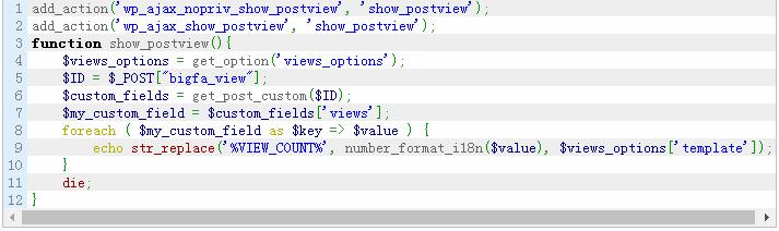 解决开启 WP Super Cache 缓存时 WP Postviews 不计数的问题 WordPress网站维护 wordpress教程  第3张