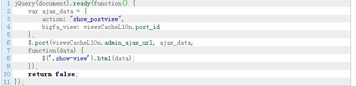 解决开启 WP Super Cache 缓存时 WP Postviews 不计数的问题 WordPress网站维护 wordpress教程  第4张