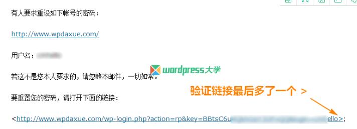 """修复 WordPress 找回密码提示""""抱歉,该key似乎无效"""" WordPress网站维护 wordpress教程  第2张"""