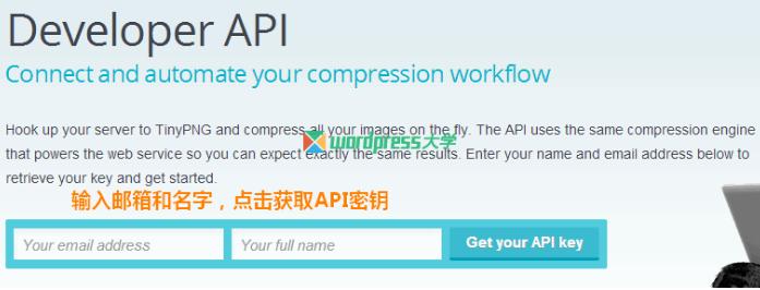 WordPress 自动压缩PNG图片 WordPress网站维护 wordpress教程  第2张