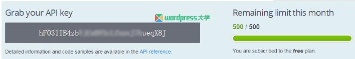 WordPress 自动压缩PNG图片 WordPress网站维护 wordpress教程  第3张