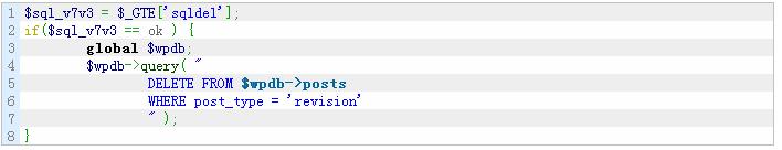 通过 functions.php 文件删除 WordPress 的文章版本 WordPress网站维护 wordpress教程  第2张