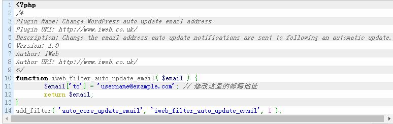 修改 WordPress 后台自动更新后接收通知的邮箱地址 WordPress网站维护 wordpress教程  第1张