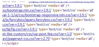 处理部分WordPress核心代码或功能,让你的网站更快 WordPress网站维护 wordpress教程  第3张