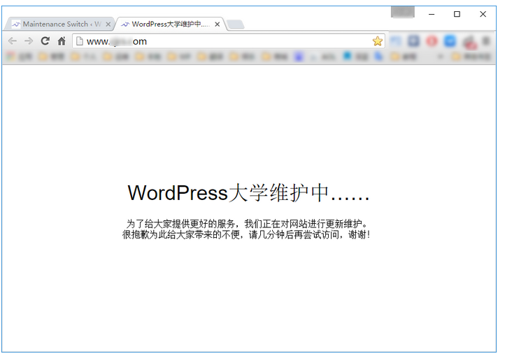 WordPress 一键启用维护模式 Maintenance Switch
