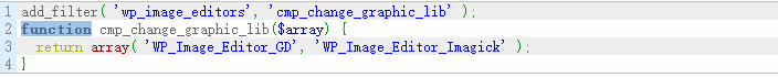 WP Image Editor Imagick 漏洞临时解决方法 WordPress网站维护 wordpress教程  第2张