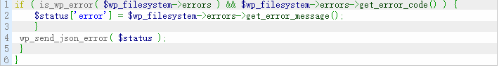 WordPress 后台插件更新模块任意目录遍历导致DOS漏洞和IP验证不当漏洞 WordPress网站维护 wordpress教程  第3张
