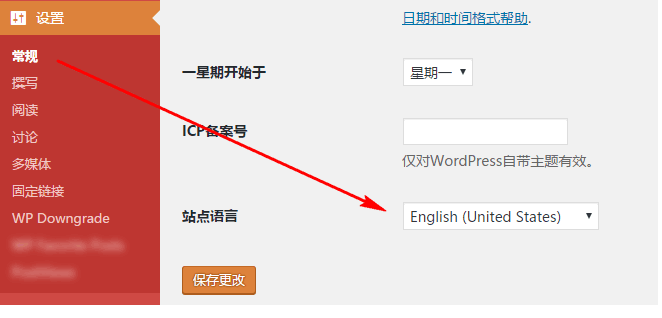 使用 WP Downgrade 在线降级 WordPress 到旧版本 WordPress网站维护 wordpress教程  第2张
