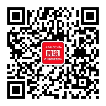 平顶山跨境进口商品直购中心微信公众号 年审认证 图片设计 微信代运营  旧版 微信案例  第1张