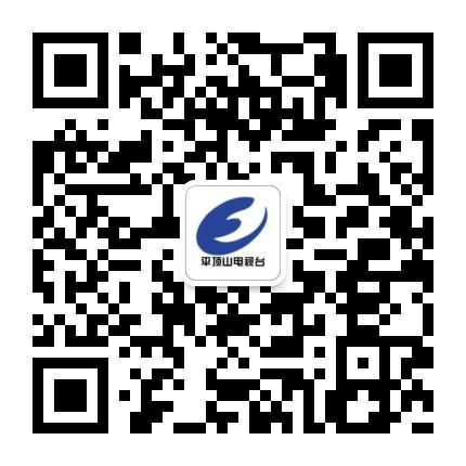 平顶山鹰广传媒微信公众号 年审认证 运营管理咨询  旧版 微信案例  第1张