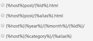 zblog php版本后台伪静态的URL配置(建议方案)