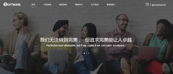 """打好""""感情牌"""" 网站设计中如何使用调动用户情绪的好图片?  运营  第1张"""