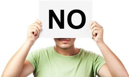 """网站运营推广方式懂得取舍,要学会说""""不""""  运营  第1张"""