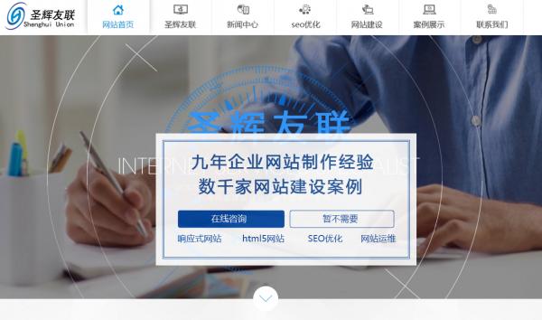 搭建响应式网站的好处?11月北京网站建设公司响应式网站有优惠 网站运营 运营  第2张