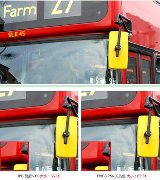 横向对比GIF/JPEG/PNG/SVG 教你如何合理选择图像格式 网站运营 运营  第6张