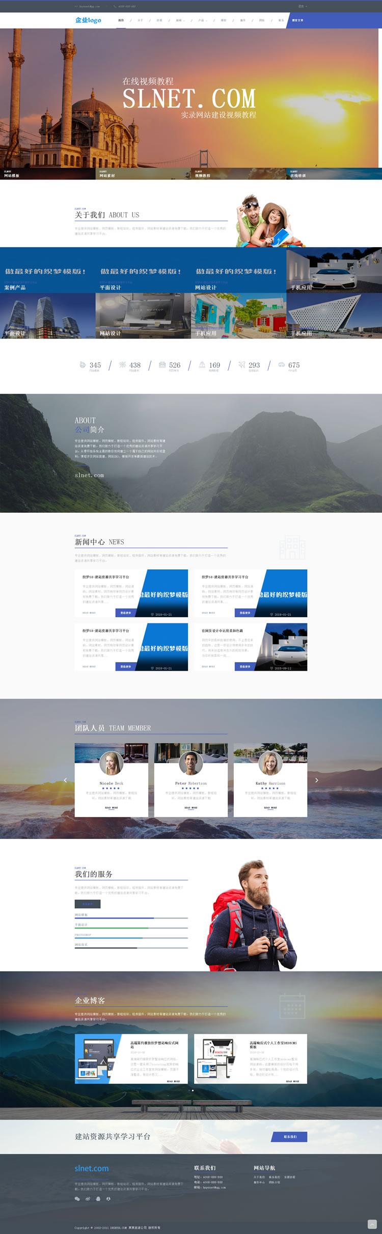 高端响应式自适应自由配色旅游企业织梦dedecms网站模板 by www.rv28.com.jpg