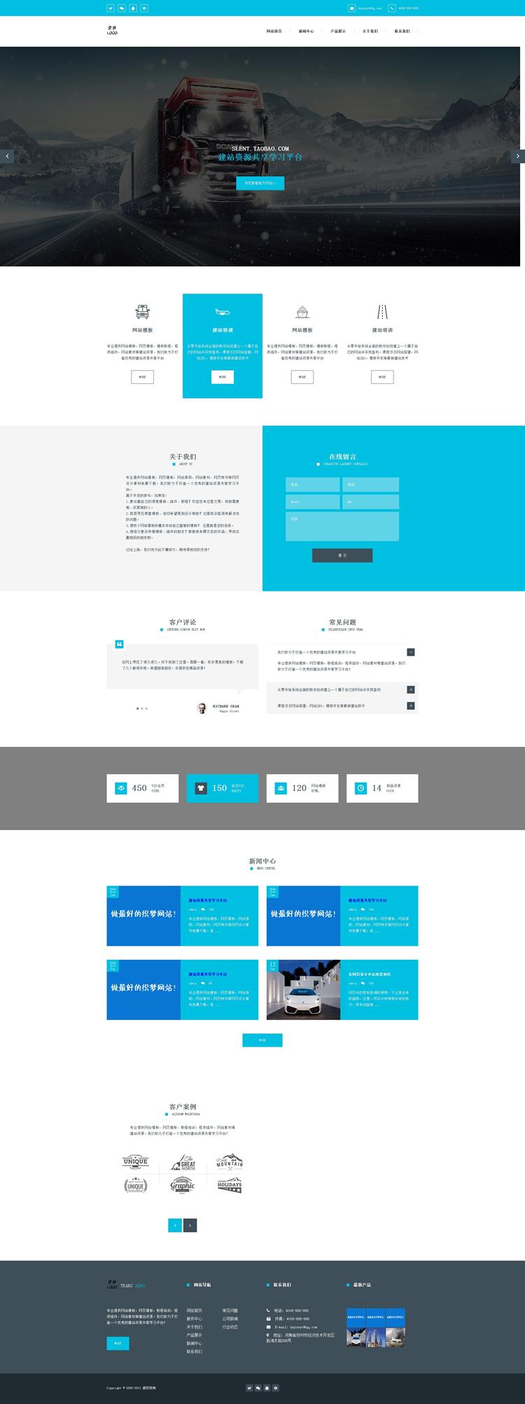 demo166.hnysnet.cn.jpg