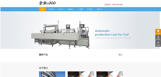 银灰色响应式工业机械类网站织梦模板