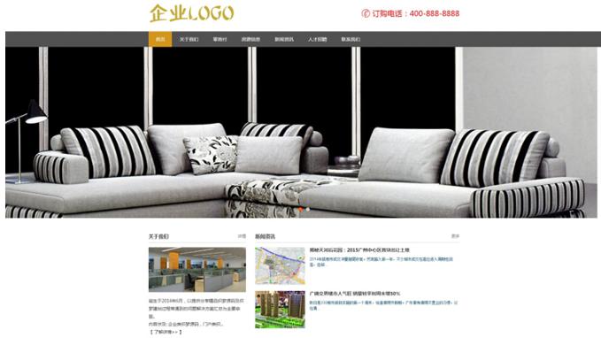 黑色响应式房地产企业代理公司类网站织梦模板(自适应手机端)