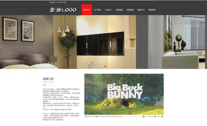 黑色自适应家居衣柜展示类通用网站织梦模板(响应式)
