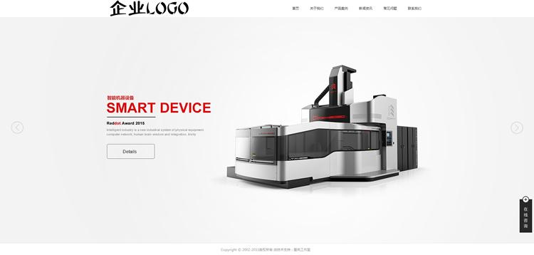 (带手机版数据同步)高端创意产品展示网站源码 H5全屏滚动智能电子设备只模板.jpg