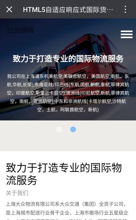 Screenshot_20180129-171742.jpg