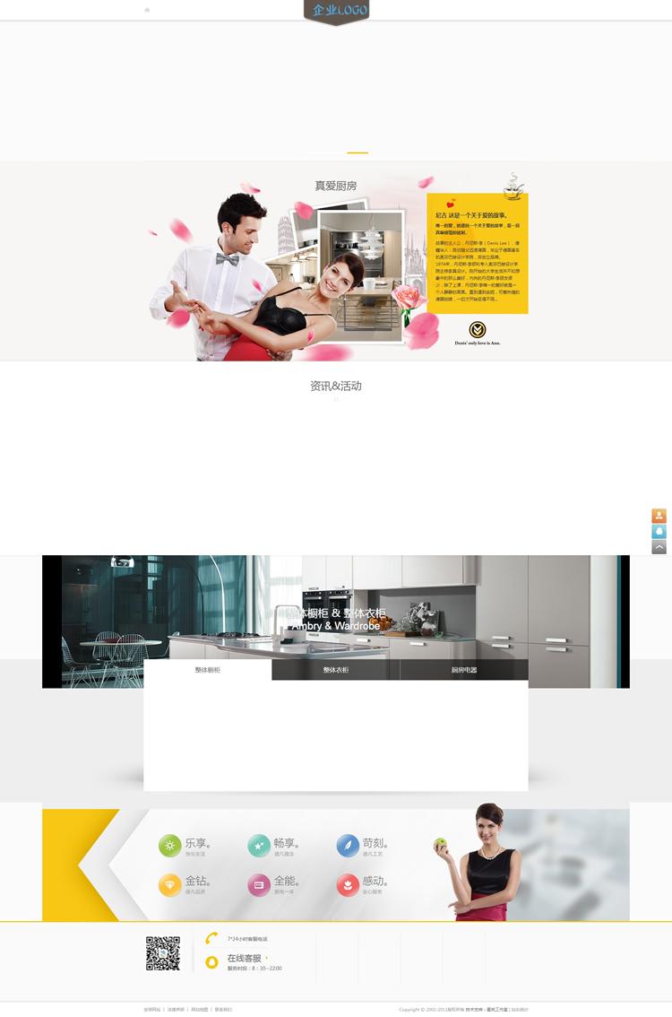 我的网站.jpg