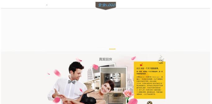 【免费下载】白色响应式大气智能家居家具装修装饰类企业通用网站织梦模板