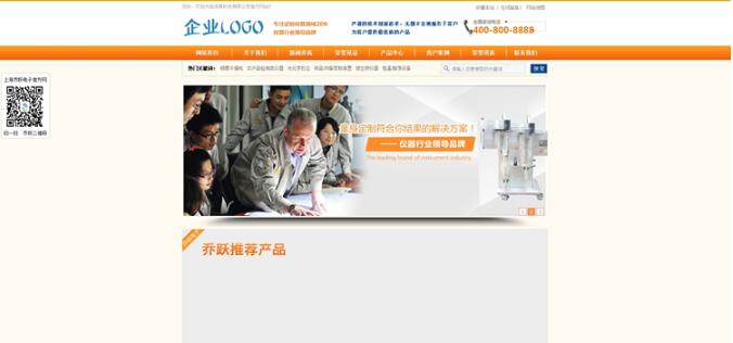 【免费下载】营销型机械设备电子类PHP企业网站织梦源码
