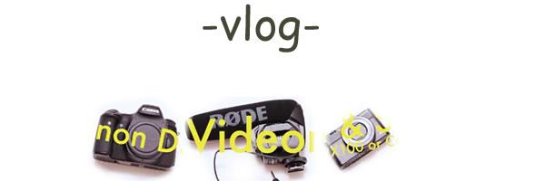 2018年再不录一个Vlog就落伍了