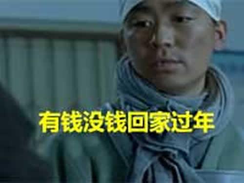 """""""牛牛""""春运 抢票软件 黄牛 春运 互联网  第4张"""