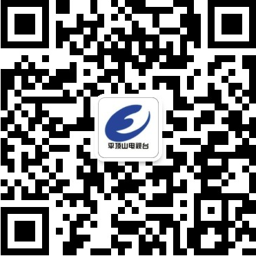 平顶山鹰广传媒微信公众号 年审认证 运营管理咨询