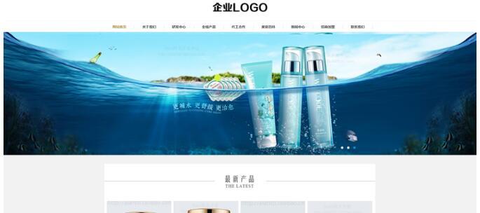 【免费下载】白色简约美容化妆品类网站dedecms模板