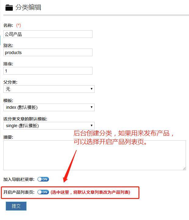 zblogphp响应式中英文企业模板(八种主题颜色) 中英文网站 zblog主题 Z blogPHP  第16张