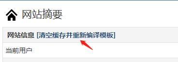 怎么去掉响应式商品销售单页主题的底部zblog版权信息? zblog主题 zblog教程  第4张