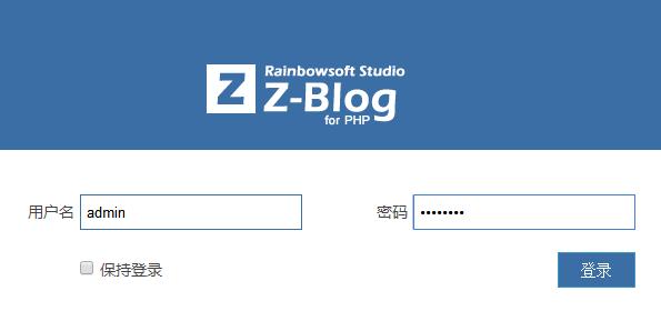 zblog php网站程序安装教程—响应式网址、微信分类导航主题怎么使用? 网址微信导航 zblog教程 zblog教程  第6张
