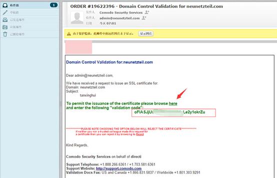 Windows操作系统服务器怎样安装SSL安全证书 Windows操作 建站  第6张